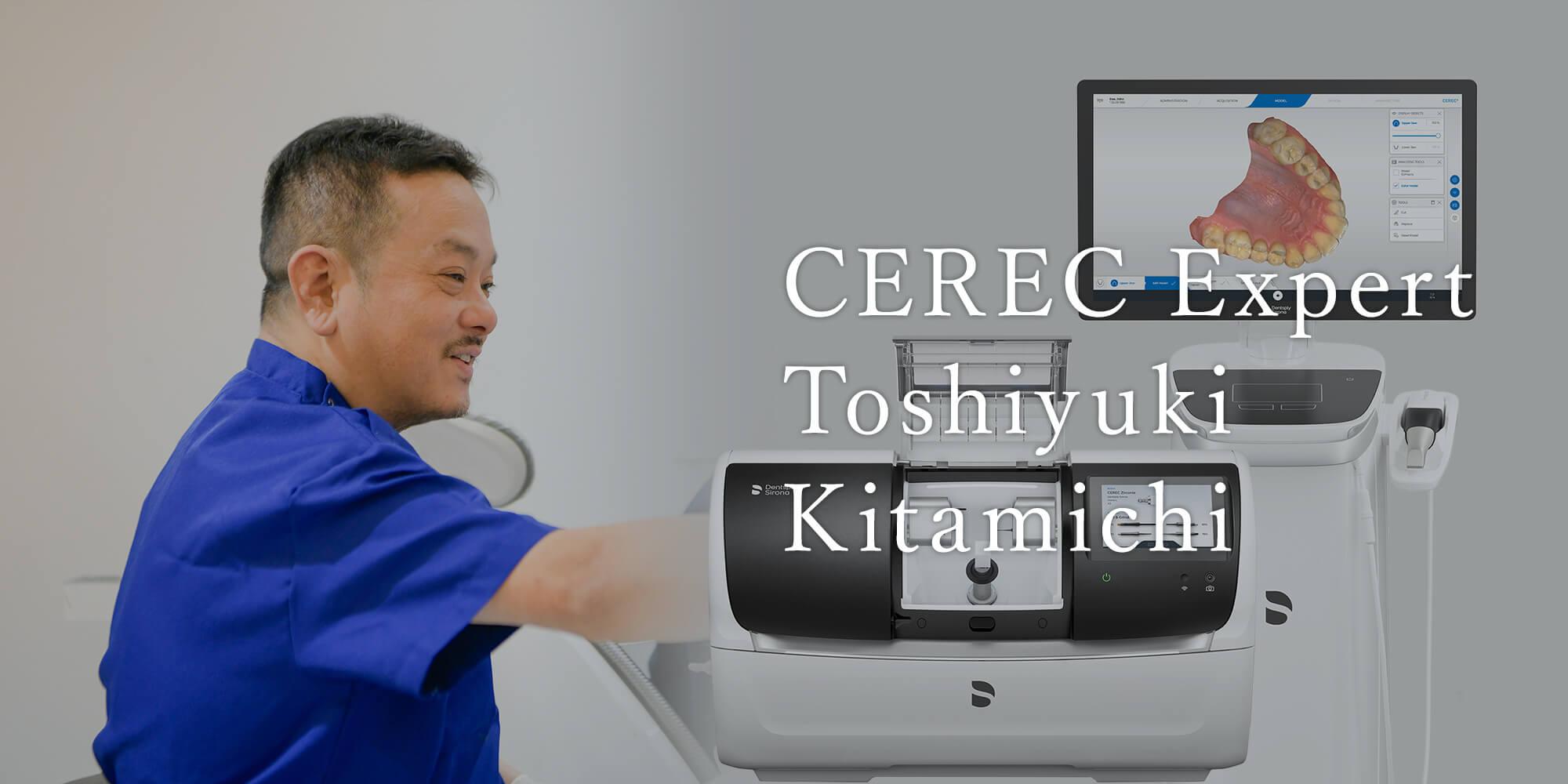 CEREC Expert Toshiyuki Kitamichi