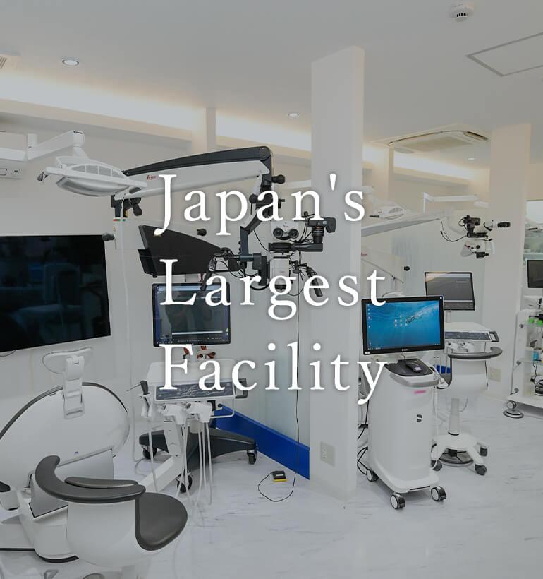 Japan's Largest Facility